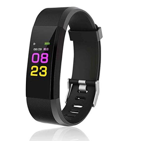 Amazon: Youandmes Men Women Digital Watch, Smart Wristband  – $6.69
