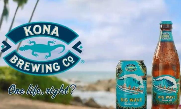 Kona Beer Settlement